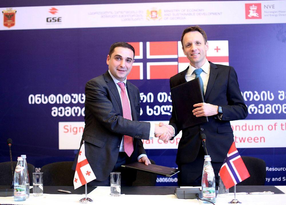 ნორვეგიის სამეფომ ენერგეტიკის დარგში 4 მილიონი დოლარის საგრანტო პროგრამა დაამტკიცა