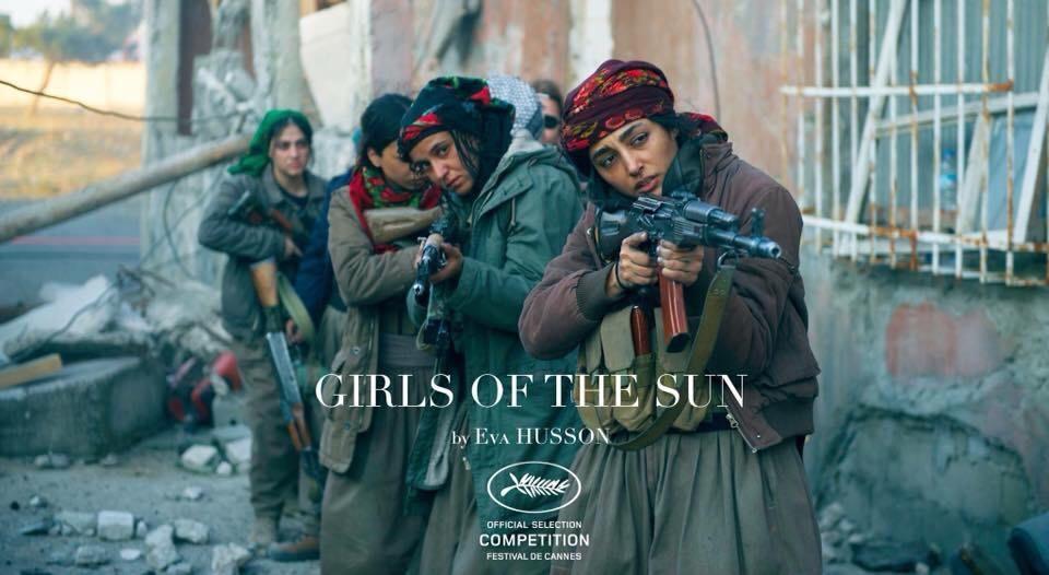 """Eva Husson-ის ფილმი """"მზის გოგონები"""" """"პალმის რტოსთვის"""" იბრძოლებს"""