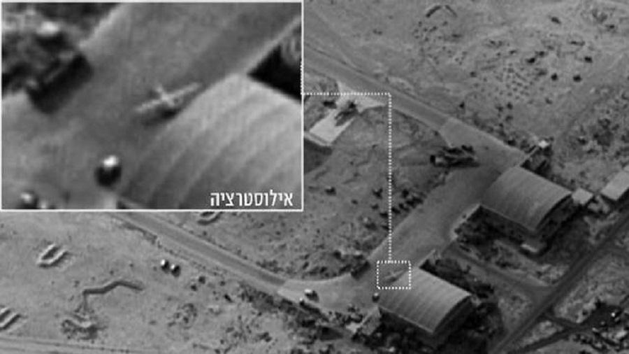 სირიაში ირანის საწრთვნელ ბაზაზე აფეთქება მოხდა - არიან დაღუპულები