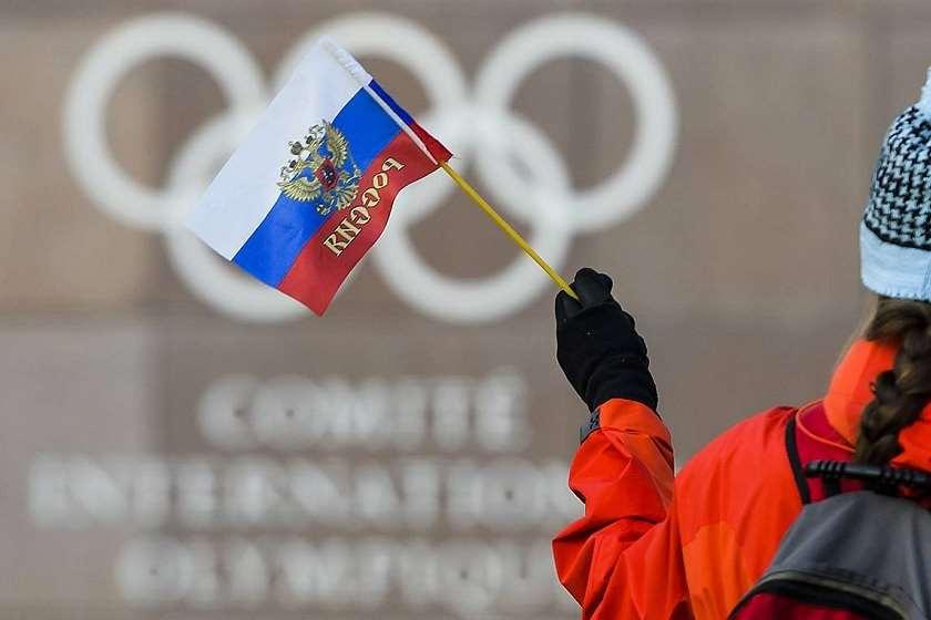 რუსეთს საერთაშორისო შეჯიბრებებში მონაწილეობა 4 წლით აეკრძალა -უცხოური მედია
