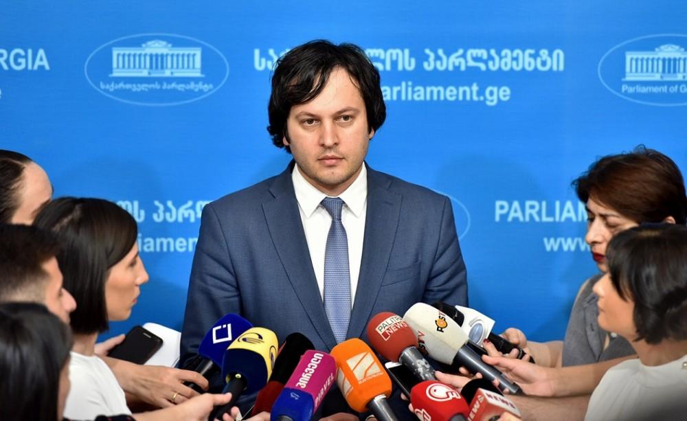 ირაკლი კობახიძე: კომუნიკაციების ეროვნული კომისიის თავმჯდომარის ინიციატივა მნიშვნელოვანია