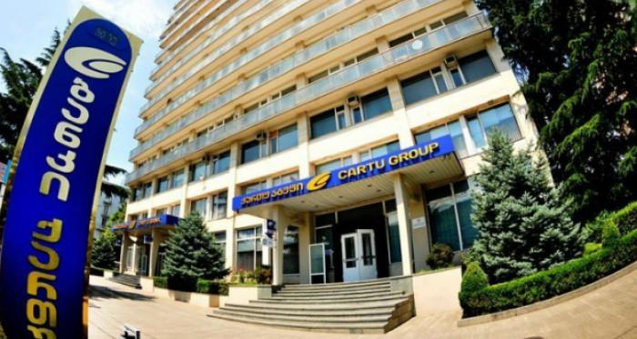 """""""ბანკი ქართუ"""" საგანგებო განცხადებას ავრცელებს"""