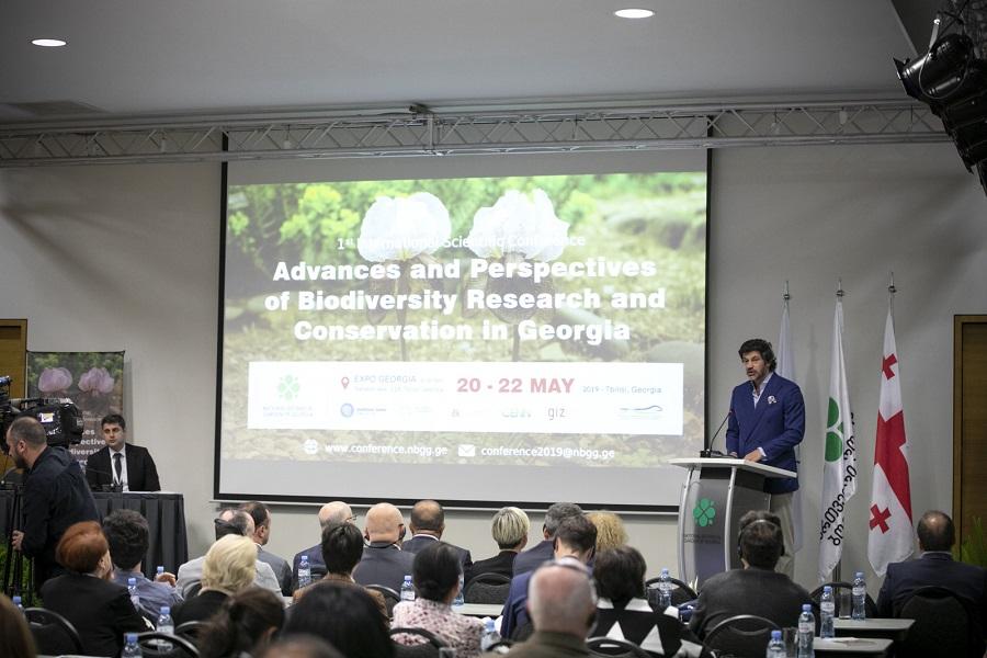 """ბოტანიკური ბაღის ორგანიზებით პირველი საერთაშორისო კონფერენცია - """"საქართველოს ბიომრავალფეროვნების კვლევისა და კონსერვაციის მიღწევები და პერსპექტივები"""" გაიხსნა"""