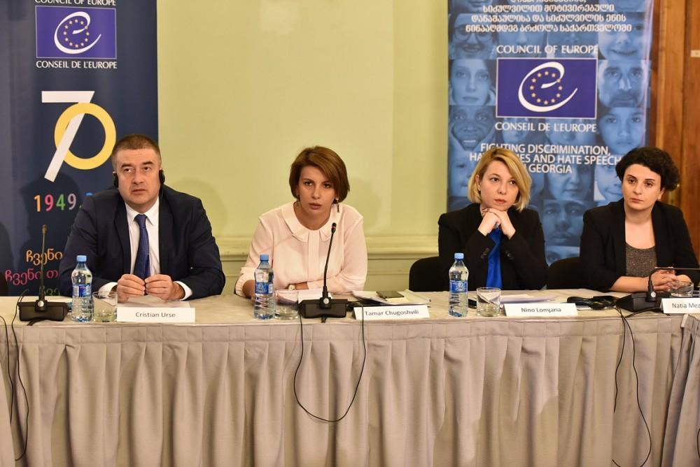 რასიზმისა და შეუწყნარებლობის წინააღმდეგ ევროპული კომისიის (ECRI) მიერ საქართველოსთვის გაცემულ რეკომენდაციებზე ინფორმაცია მოისმინეს