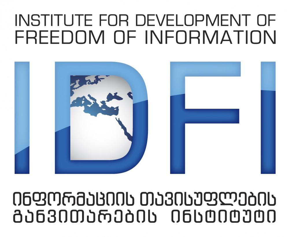 IDFI-მ 100 საჯარო დაწესებულების ვებ-გვერდების დეტალური მონიტორი ჩაატარა