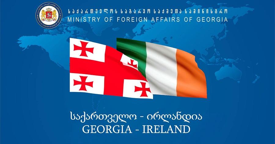 ირლანდიის სენატმა საქართველოს ტერიტორიული მთლიანობისა და მისი ევროკავშირში ინტეგრაციის მხარდამჭერი რეზოლუცია მიიღო