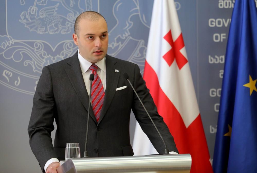 პრემიერ-მინისტრი ოფიციალური ვიზიტით ბულგარეთს ეწვია