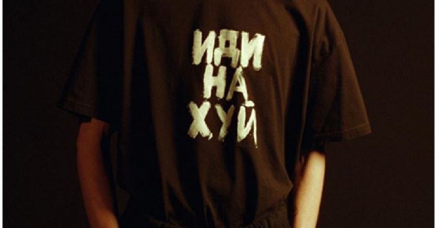 დემნა გვასალიას მაისურმა წარწერით иди на хуй რუსების გაღიზიანება გამოიწვია