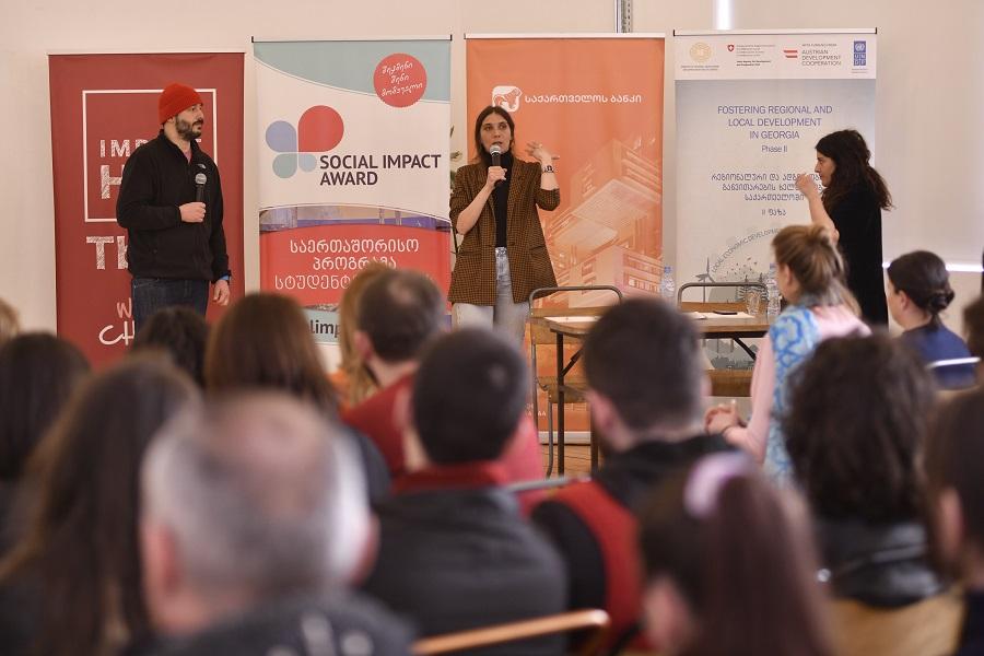საქართველოს ბანკის მხარდაჭერით Social  Impact  Award 2020 იწყება