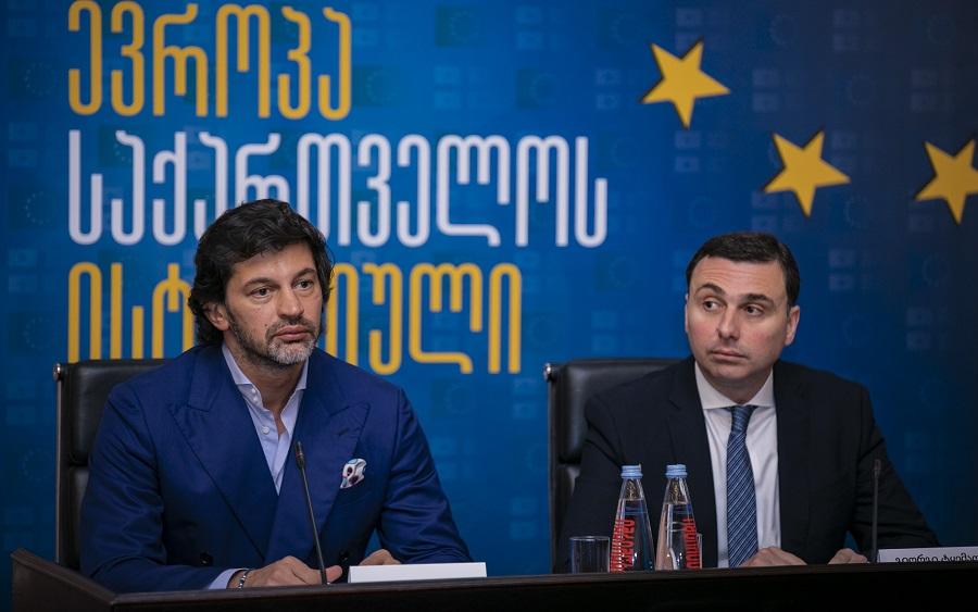 """კახა კალაძე """"ევროპის დღეები 2019""""-ის ფარგლებში გამართულ სემინარს დაესწრო"""