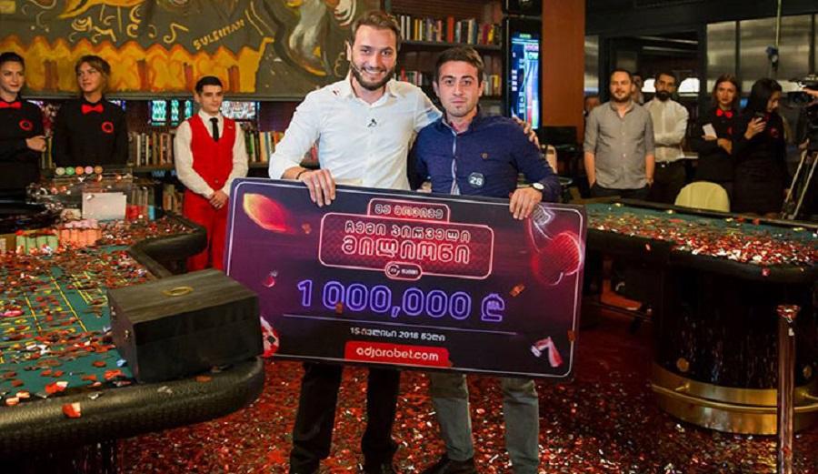 """""""პირველი მილიონი"""" - 23 წამში მოგებული 1,000,000 ლარი! adjarabet.com"""