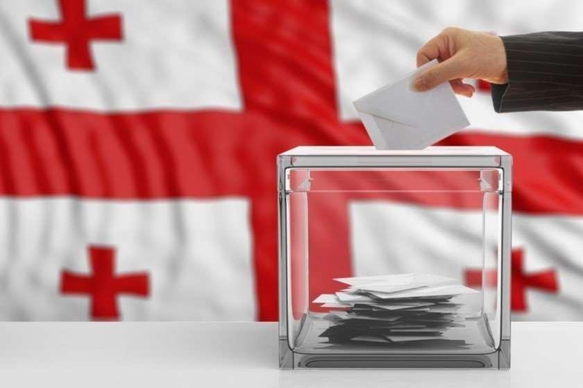 პოლიტიკური ორგანიზაციებისთვის არჩევნებში რეგისტრაციის პროცესი გამარტივდა
