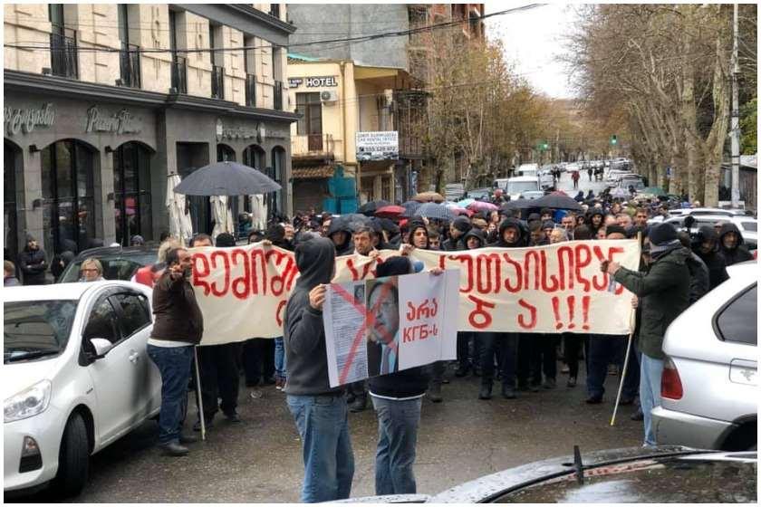 """ქუთაისში ,,ქართული ოცნების"""" წარმომადგენლები აქციას ,,საქართველო ნაცების გარეშე"""" მართავენ"""