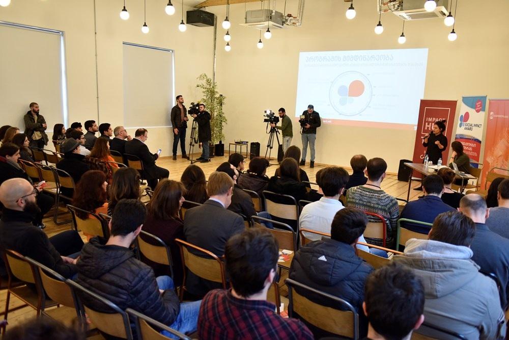 Impact Hub Tbilisi საერთაშორისო სტუდენტურ პროგრამას Social Impact Award იწყებს