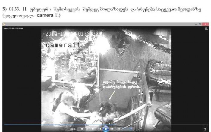 პრეზიდენტის შეწყალებული მსჯავრდებულის ადვოკატმა მკვლელობის ამსახველი ვიდეო გამოაქვეყნა