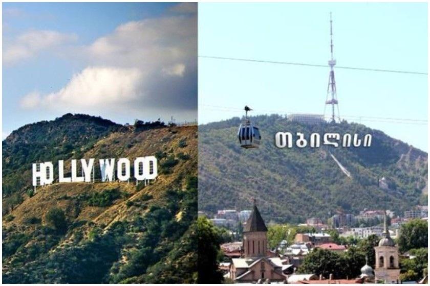 მოქალაქე მერიას თბილისში Hollywood-ის მსგავსი წარწერის გაკეთებას სთხოვს