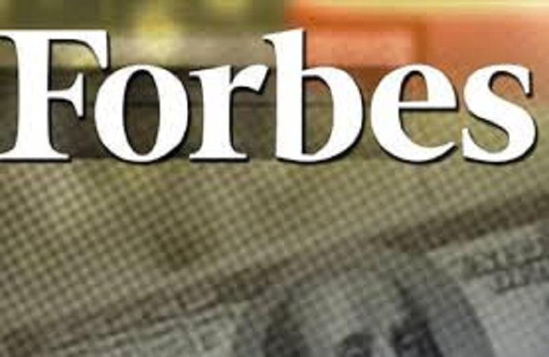 Forbes-მა მსოფლიოს უმდიდრეს ადამიანთა ყოველწლიური რეიტინგი გამოაქვეყნა
