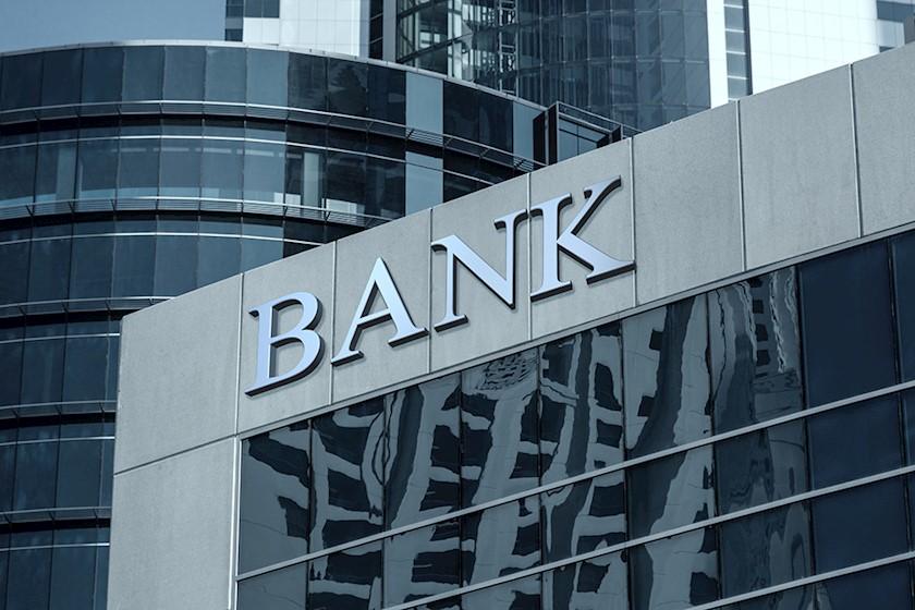 აზერბაიჯანის საერთაშორისო ბანკი საქართველოდან გადის
