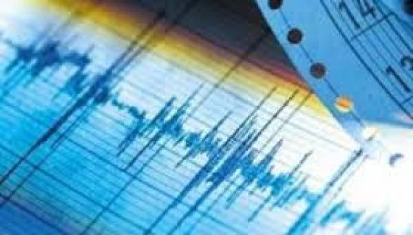 პაპუა-ახალ გვინეაში მაგნიტუდით 7.7 მიწისძვრა მოხდა - გამოცხადებულია ცუნამის საფრთხე