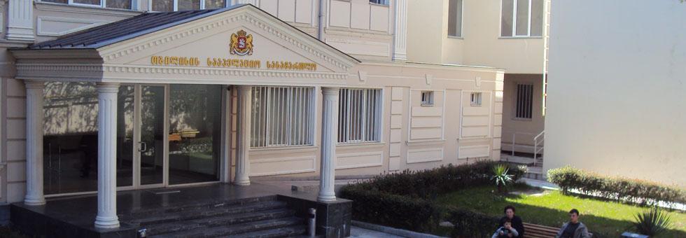 სააპელაციო სასამართლომ ნავთლუღის სპეცოპერაციის საქმეზე ყოფილი მაღალჩინოსნების მიმართ განაჩენი ძალაში დატოვა
