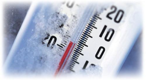 თოვლი და სიცივე - ამინდის პროგნოზი