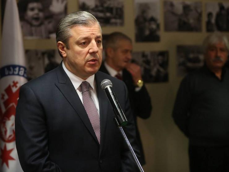 პრემიერ-მინისტრმა ვეტერანების საქმეთა სახელმწიფო სამსახურის ახალი შენობა გახსნა