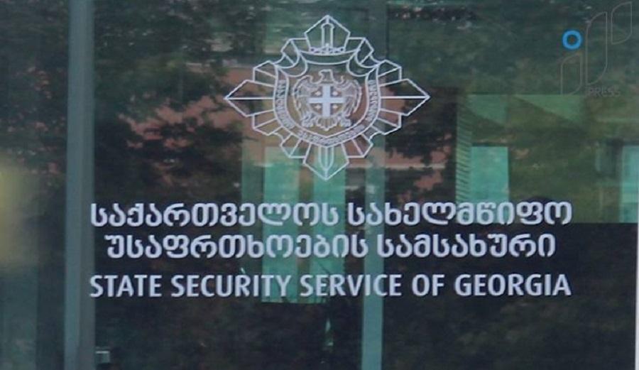 სახელმწიფო უსაფრთხოების სამსახური სპეციალურ განცხადებას ავრცელებს