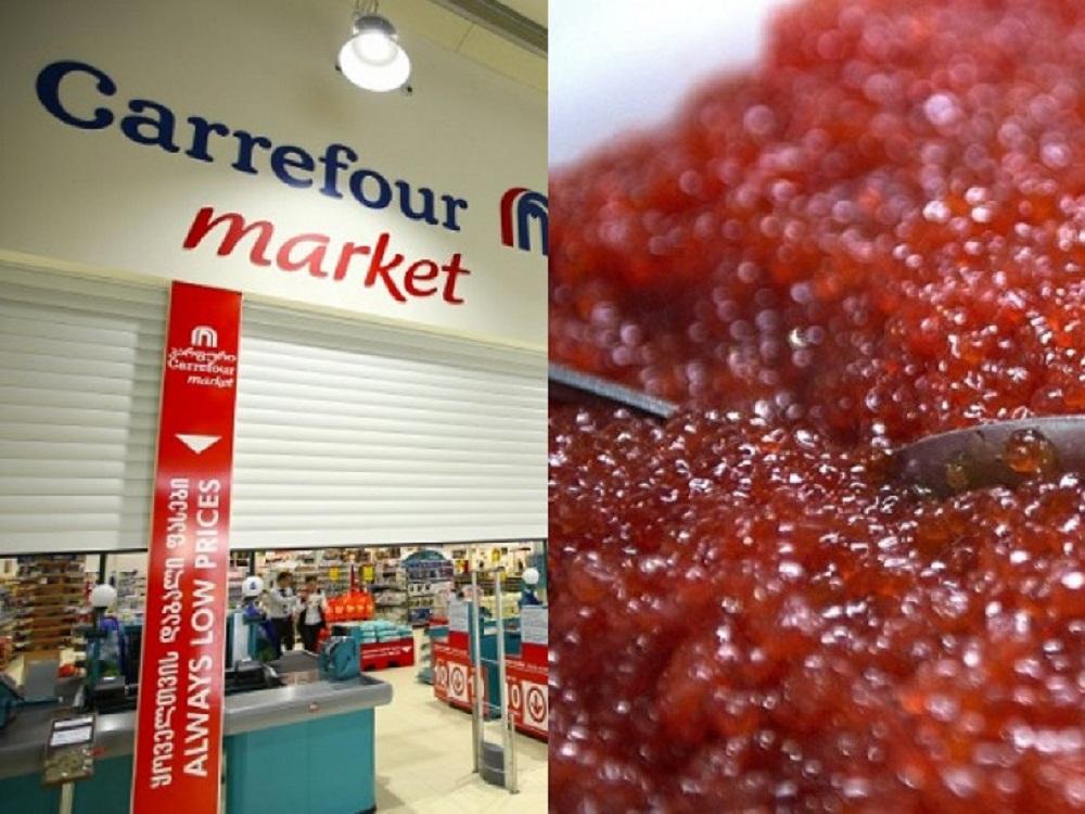 """""""რა განსხვავებაა ადამიანს პისტოლეტით მოკლავ, თუ ფალსიფიცირებული საკვებით?"""" - რას წერს Carrefour-ის მომხმარებელი"""