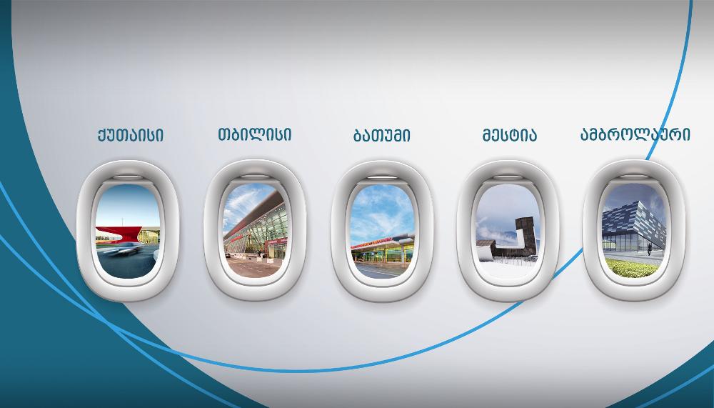 4 თვის მონაცემებით, საქართველოს აეროპორტებში მგზავრთნაკადი 20% გაიზარდა